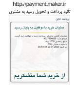 pay-3.jpg